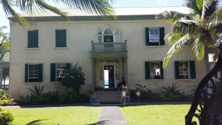Huliheʻe Palace Photo Courtesy of Jill Sommer