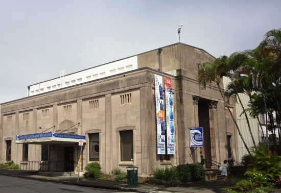 The Pacific Tsunami Museum is located on the corner of Kamehameha Ave. and Kalakaua St in downtown Hilo.  The building, built by First Hawaiian Bank in 1930, was designed by the late C.W. Dickey, Hawaiꞌi's most prominent architect of the early 20th century.