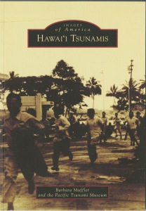 Caption:   The book Hawai'i Tsunamis includes images and survivor stories primarily from the 1946 and 1960 tsunamis, but also includes the 1950's, 1975, 2010, 2011, and 2012 tsunamis.  Some of the images in the book are seen in print for the first time, from collections recently acquired.  Men running from the huge third wave in downtown Hilo in 1946. PTM Yasuki Arakaki Collection. Cecilio Licos, photographer.