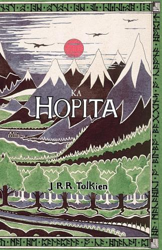 hopita-pb